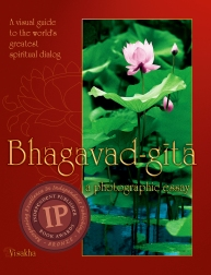 bhagavadgita-front-cover-revised-osjp