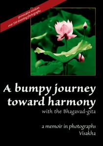 Harmony cover for CreateSpace thumbnail